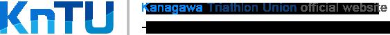 一般社団法人神奈川県トライアスロン連合
